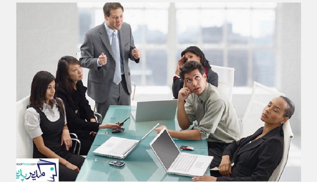 رفتارهای مخرب در جلسات
